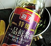 芹菜炒腰花的做法图解16