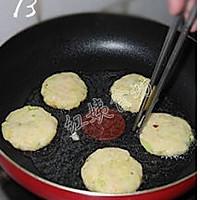 香煎土豆虾仁饼的做法图解13
