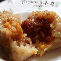 嗜肉族最爱的【咸蛋黄五花肉粽】的做法图解26