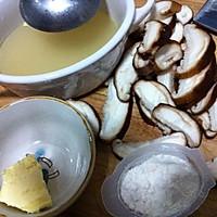 奶油酥皮汤的做法图解1