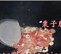 腊味栗子炒饭的做法图解3