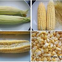 甜糯鲜玉米糊的做法图解1