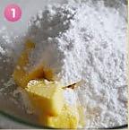 罗密亚西饼的做法图解5