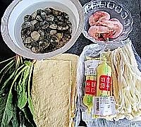 蛤蜊海鲜汤的做法图解1