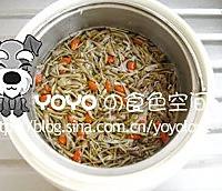 金银花枸杞汤的做法图解3
