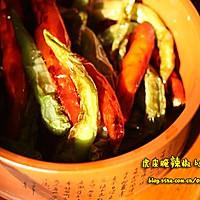 虎皮腌辣椒的做法图解2