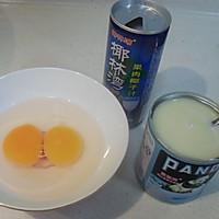 超级简单---椰奶鸡蛋羹的做法图解1