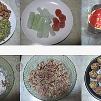 广式火腿五仁月饼的做法图解1