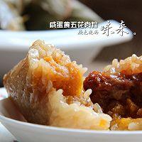 嗜肉族最爱的【咸蛋黄五花肉粽】的做法图解25