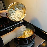秘制杂锦疙瘩汤的做法图解12