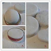 软糯酥脆·猪油麻糍饼的做法图解3