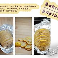 金橘烤薯的做法图解2