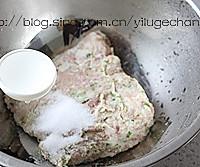 鲜肉包的做法图解2