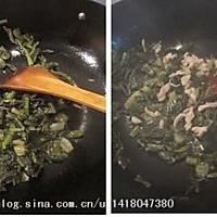 雪菜炒肉丝的做法图解4