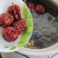 气血双补抗疲劳:参枣乌鸡汤的做法图解3