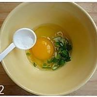 飞饼版鸡蛋灌饼的做法图解2