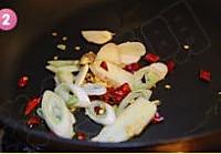 橄榄油甜辣虾仁的做法图解2