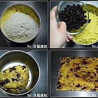 桑葚蛋黄酥的做法图解3