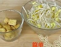 油豆腐炒豆芽的做法图解1