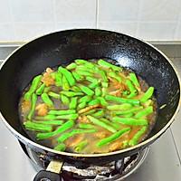 妈妈的菜------扁豆焖面的做法图解4