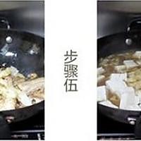 酸菜白肉豆腐煲的做法图解4