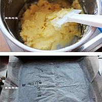 巴旦木曲奇饼的做法图解4