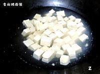 麻辣豆腐的做法图解2