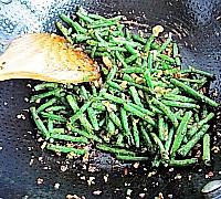干香开胃-干煸豆角的做法图解8