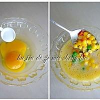 杂蔬蛋饼的做法图解2