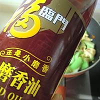 剁椒丝瓜炒鸡蛋的做法图解9