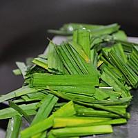 豉汁沙茶蛏肉的做法图解5
