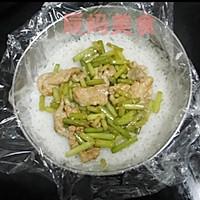 巧虎米饭的做法图解3