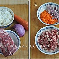 孜然羊肉炒饭的做法图解1