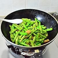 妈妈的菜------扁豆焖面的做法图解3