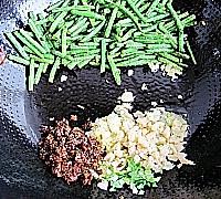 干香开胃-干煸豆角的做法图解5