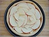 苹果披萨的做法图解6
