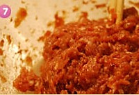 香辣黑椒蜜汁猪肉铺的做法图解7