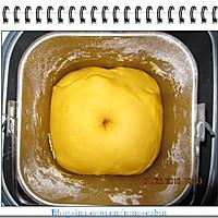 南瓜土司的做法图解3