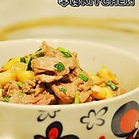 黄豆焖牛肉的做法图解10