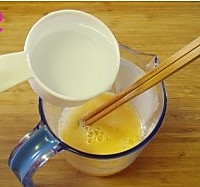 日式营养蛋盅的做法图解2