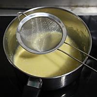 新手烘焙第一课,美味葡式蛋挞的做法图解3