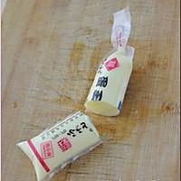 沙茶玉子豆腐的做法图解1