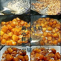 豆妈原创:红烧冬瓜的做法图解2
