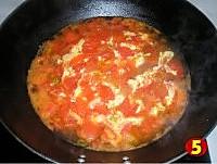 西红柿蛋花汤的做法图解5