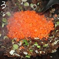 清香糯米饭的做法图解4