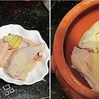 原汁原味汽锅鸡的做法图解1