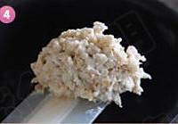鲜奶燕麦葡萄干汤种面包的做法图解4