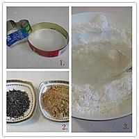 软糯酥脆·猪油麻糍饼的做法图解1