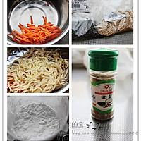 椒盐味香煎土豆饼的做法图解1