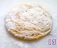 怪味花生油酥饼的做法图解13